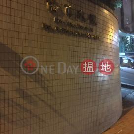 Kiu Wai Mansion,Hung Hom, Kowloon