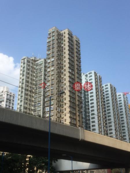Tai Hing Building (Tai Hing Building) Ngau Tau Kok|搵地(OneDay)(1)