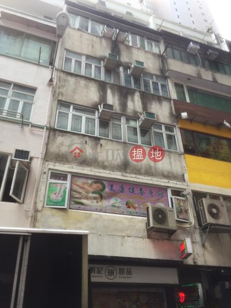 耀華街12號 (12 Yiu Wa Street) 銅鑼灣|搵地(OneDay)(1)
