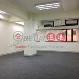Office for Lease in Sai Ying Pun