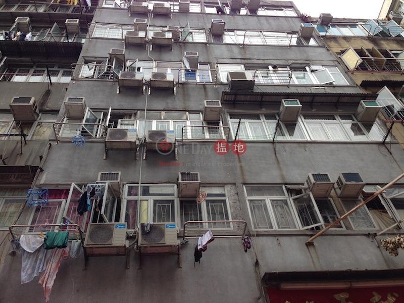 53-55 Reclamation Street (53-55 Reclamation Street) Yau Ma Tei|搵地(OneDay)(1)