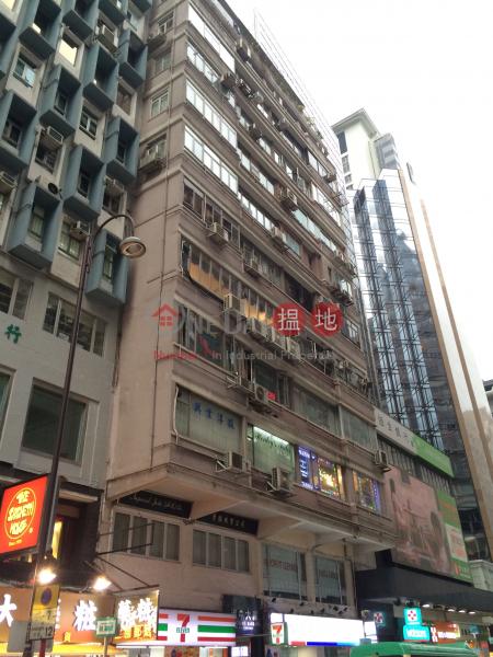 漢中大廈 (Hanchung Mansion) 尖沙咀|搵地(OneDay)(1)