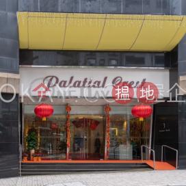 2房2廁,極高層,星級會所《輝煌豪園出租單位》|輝煌豪園(Palatial Crest)出租樓盤 (OKAY-R9175)_0