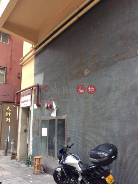 35 Kam Wing Street (35 Kam Wing Street) San Po Kong|搵地(OneDay)(2)