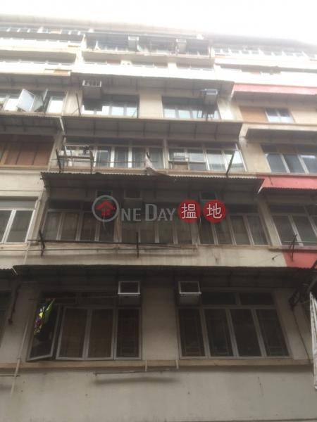 黃埔街29號 (29 Whampoa Street) 紅磡|搵地(OneDay)(2)