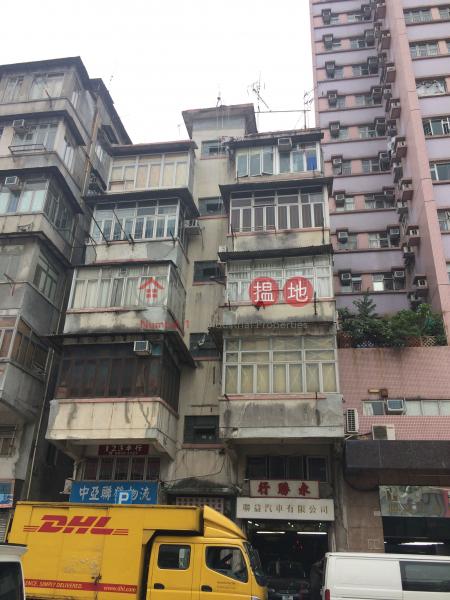 福榮街240號 (240 Fuk Wing Street) 深水埗|搵地(OneDay)(1)