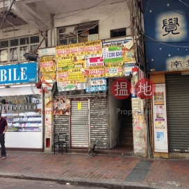 廟街147號,油麻地, 九龍