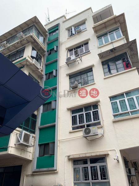 江蘇街1號 (1 Kiang Su Street) 土瓜灣|搵地(OneDay)(1)