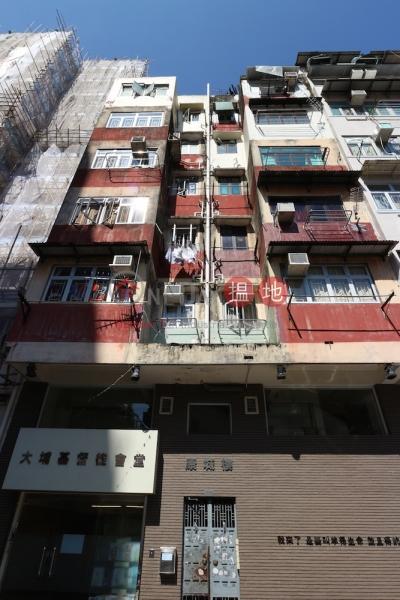 Cranbtown (Cranbtown/Hong Shing) Building (Cranbtown (Cranbtown/Hong Shing) Building) Tai Po|搵地(OneDay)(1)