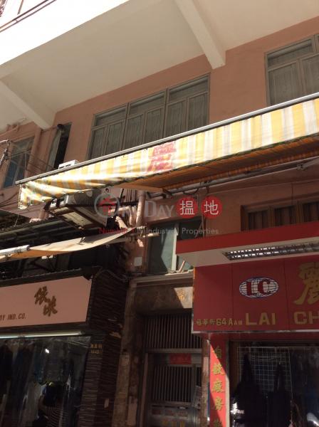 耀錦大樓 (Yiu Kan Building) 深水埗|搵地(OneDay)(2)