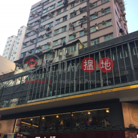 Chau Wan Building,Tsuen Wan East, New Territories