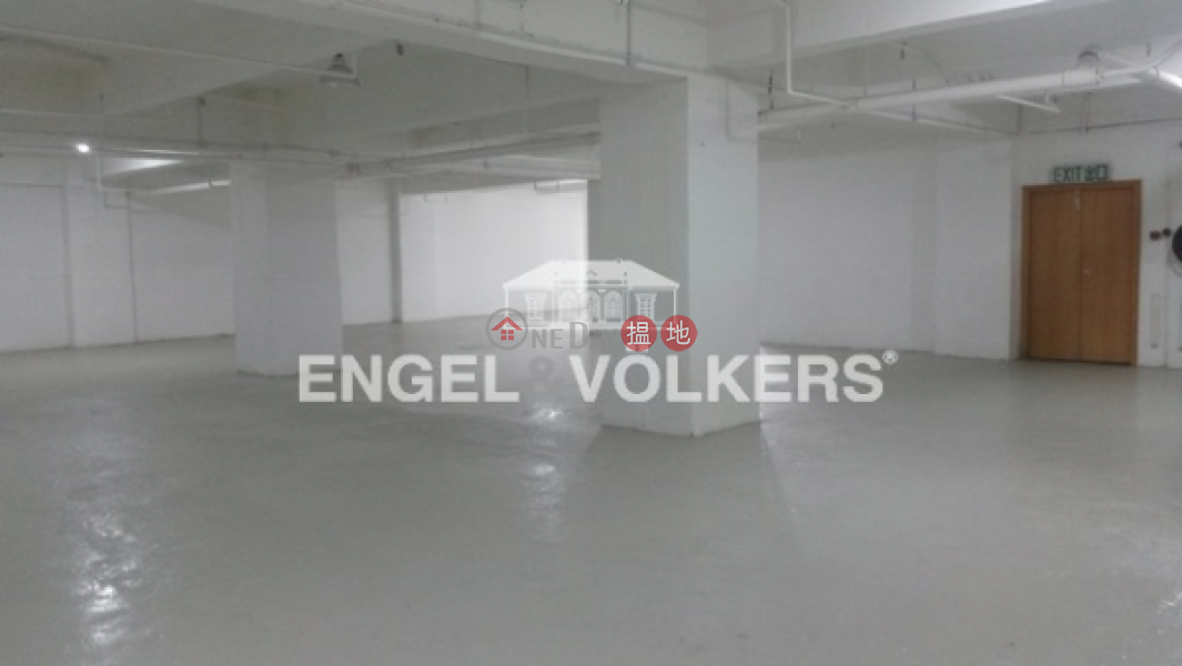 Property Search Hong Kong | OneDay | Residential | Rental Listings, Studio Flat for Rent in Wong Chuk Hang