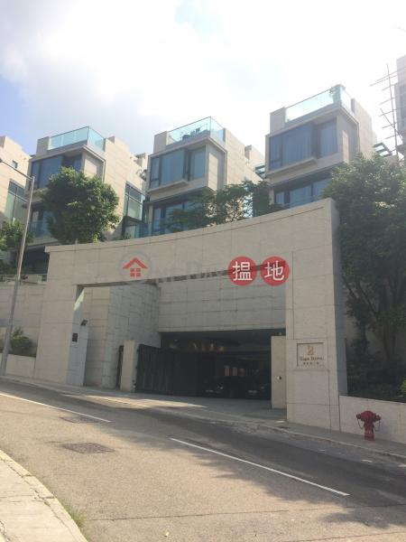 No.2 Cape Drive (No.2 Cape Drive) Chung Hom Kok 搵地(OneDay)(1)