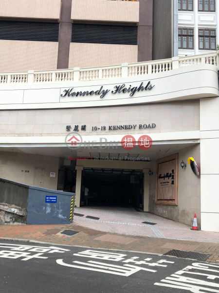 Kennedy Heights (Kennedy Heights) Central Mid Levels|搵地(OneDay)(2)