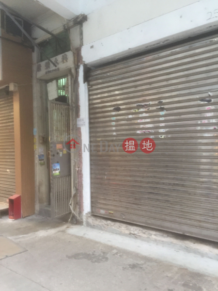 康強街23號 (23 Hong Keung Street) 新蒲崗|搵地(OneDay)(1)