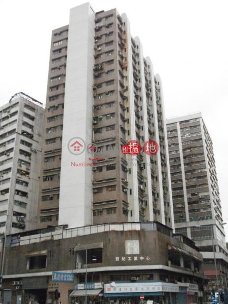 Century Industrial Centre, Century Industrial Centre 世紀工業中心 Sales Listings | Sha Tin (newpo-03939)