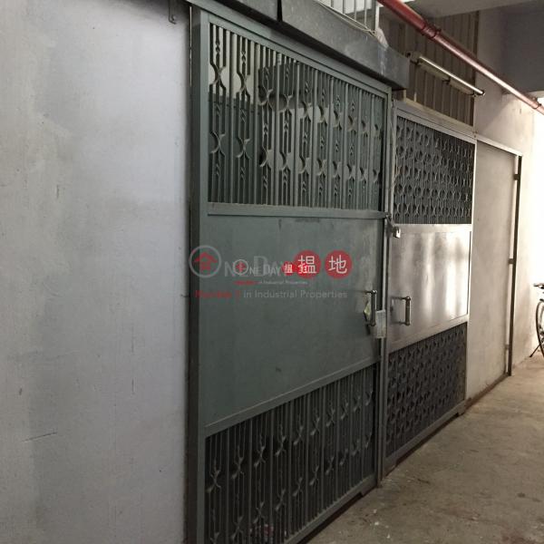 金豪工業大廈|極高層工業大廈|出租樓盤HK$ 4,500/ 月
