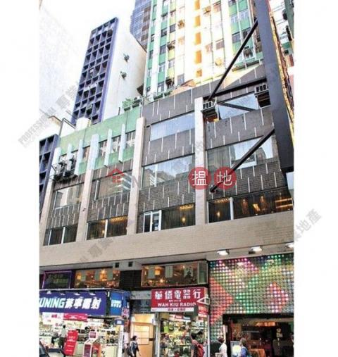 Hung Kei Mansion Central DistrictHung Kei Mansion(Hung Kei Mansion)Sales Listings (01B0095690)_0