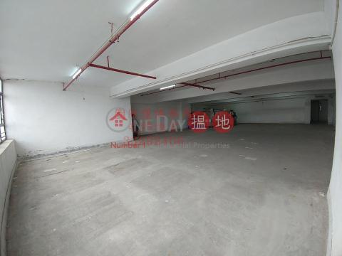 The Cheapest Warehouse in Tuen Mun Tuen MunLuen Cheong Can Centre(Luen Cheong Can Centre)Rental Listings (TUENM-9098150365)_0