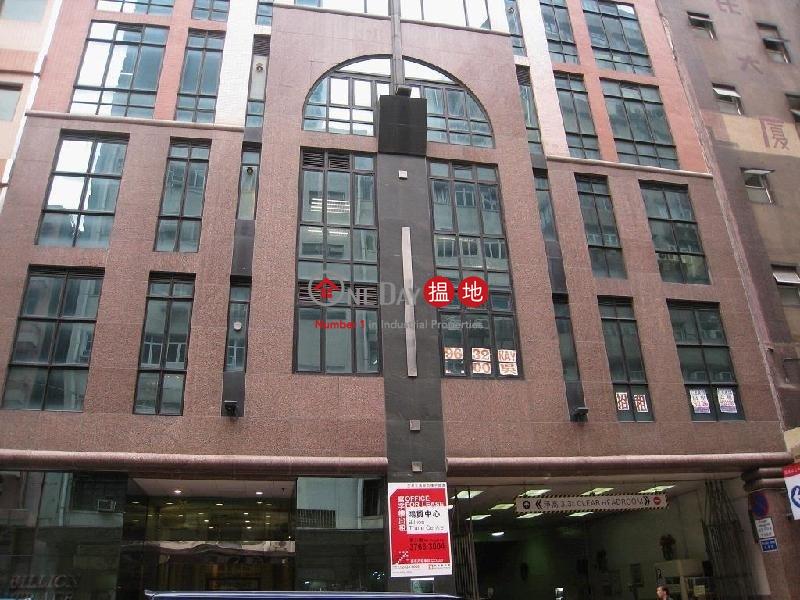 鴻貿中心|31鴻圖道 | 觀塘區|香港出租-HK$ 16,800/ 月