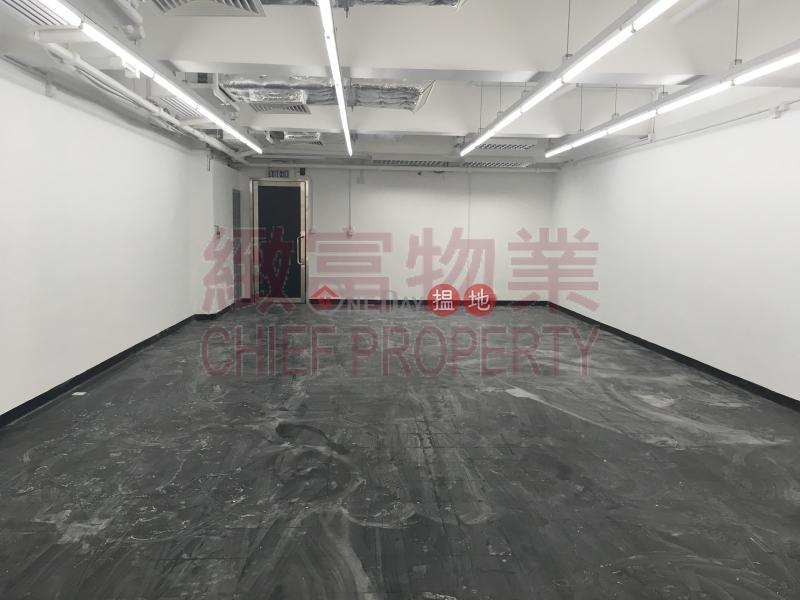 Property Search Hong Kong   OneDay   Industrial, Rental Listings   Midas Plaza