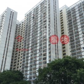 Tai Yuen Estate Block B Tai Yee House|大元邨 泰怡樓 B座