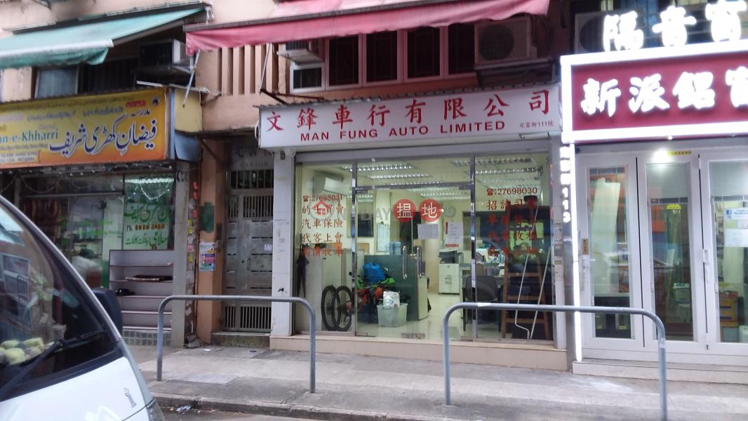 定富樓 (Ting Fu Street) 牛頭角 搵地(OneDay)(5)