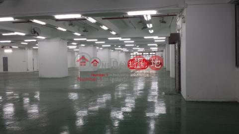 罕有全層, 4萬呎大型面積出租, 私隱度高, 保安嚴密, 特高樓底, 有匙引看, 車可直入單位|Shield Industrial Centre(Shield Industrial Centre)Sales Listings (poonc-01636)_0