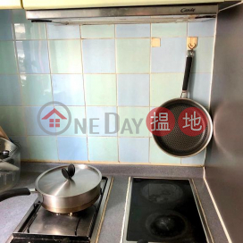 Flat for Rent in Brilliant Court, Wan Chai