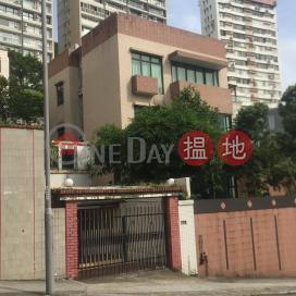 睦誠道12號,渣甸山, 香港島
