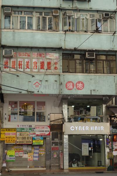 新利大樓 (82-84 Shau Kei Wan Road) 西灣河|搵地(OneDay)(2)