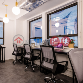 Co Work Mau I Anti-epidemic With You | 4 Pax Private Office $10,000 up