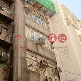 鴨巴甸街21號,蘇豪區, 香港島