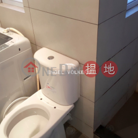 1 Bed Flat for Sale in Shau Kei Wan|Eastern DistrictTung Ho Building(Tung Ho Building)Sales Listings (EVHK37864)_0