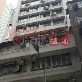 TEL: 98755238|Wan Chai DistrictMan Man Building(Man Man Building)Sales Listings (KEVIN-5962805175)_0