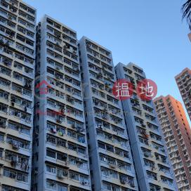 Block B Yen Lok Building|仁樂大廈 B座