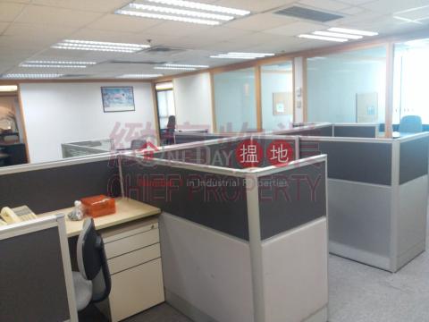 罕有單位,雲石大堂|黃大仙區新時代工貿商業中心(New Trend Centre)出租樓盤 (137492)_0