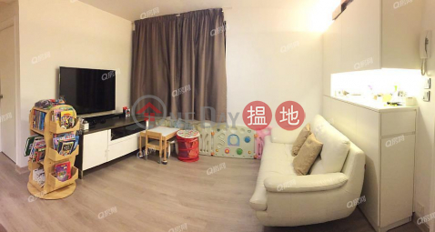 Heng Fa Chuen Block 32 | 2 bedroom High Floor Flat for Sale|Heng Fa Chuen Block 32(Heng Fa Chuen Block 32)Sales Listings (QFANG-S82853)_0