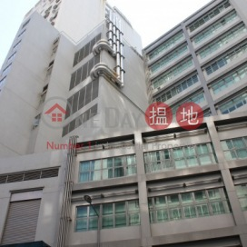 Majestic Industrial Factory Building,Tsuen Wan West, New Territories