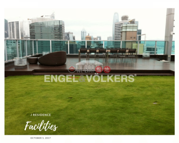 Property Search Hong Kong | OneDay | Residential Sales Listings, 1 Bed Flat for Sale in Wan Chai