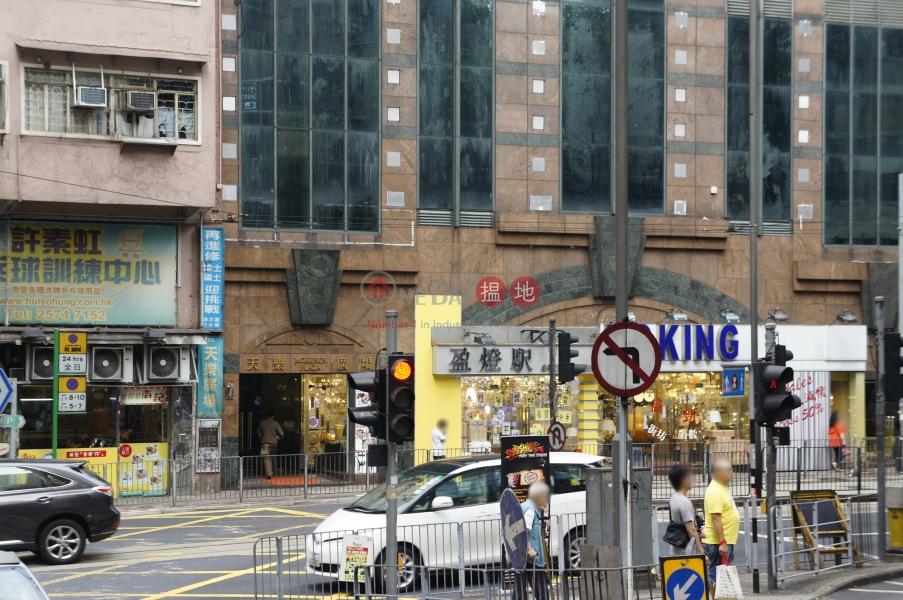 Morrison Plaza (Morrison Plaza) Wan Chai|搵地(OneDay)(2)