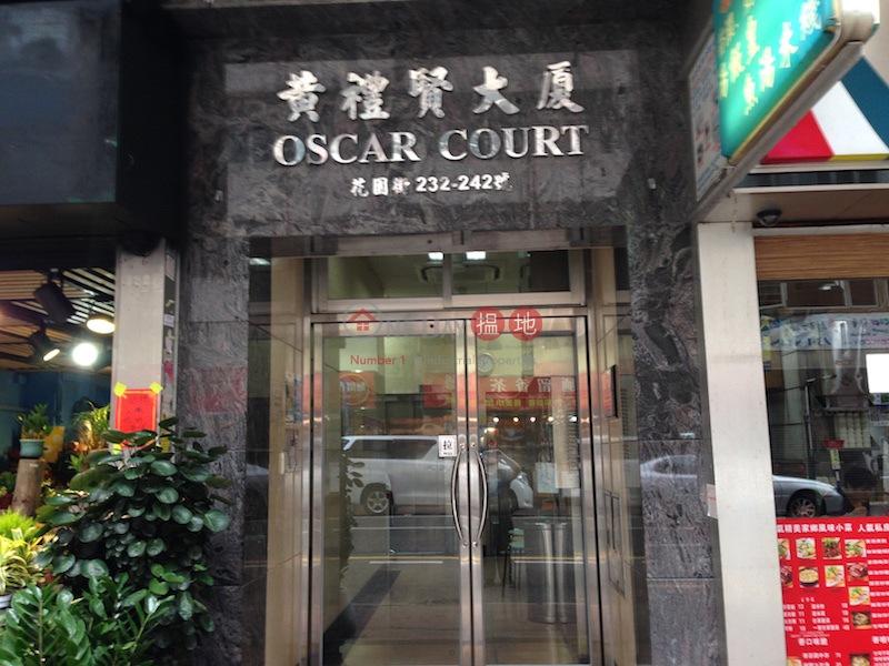Oscar Court (Oscar Court ) Prince Edward|搵地(OneDay)(1)