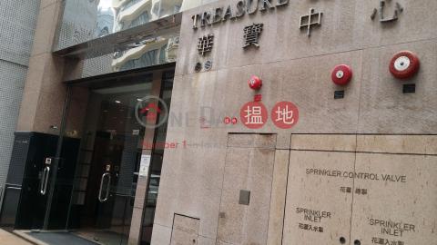 Treasure Centre|Kwun Tong DistrictTreasure Centre(Treasure Centre)Sales Listings (wsx03-04151)_0