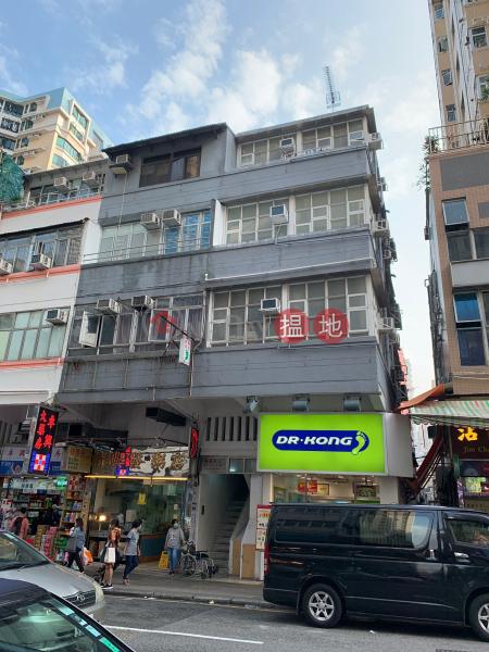 4 Ma Tau Kok Road (4 Ma Tau Kok Road) To Kwa Wan|搵地(OneDay)(1)