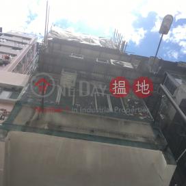 元州街330號,長沙灣, 九龍