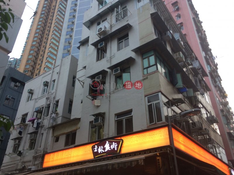 華成樓 (Wah Shing (Sing) Building) 荃灣東|搵地(OneDay)(1)