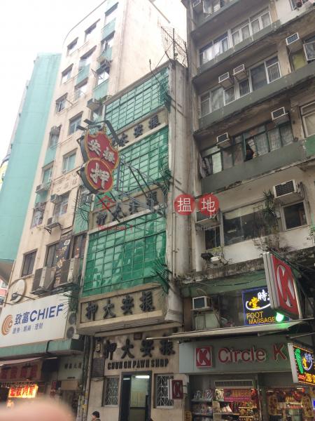 灣仔道91號 (91 Wan Chai Road) 灣仔|搵地(OneDay)(1)