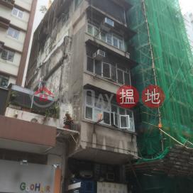 22 Kwun Chung Street|官涌街22號