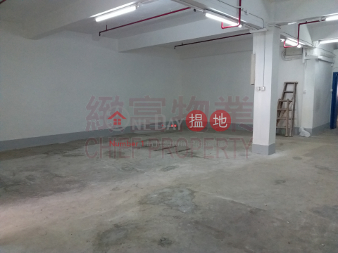 Chin Fat Factory Building|Wong Tai Sin DistrictChun Fat Factory Mansion(Chun Fat Factory Mansion)Rental Listings (skhun-05441)_0
