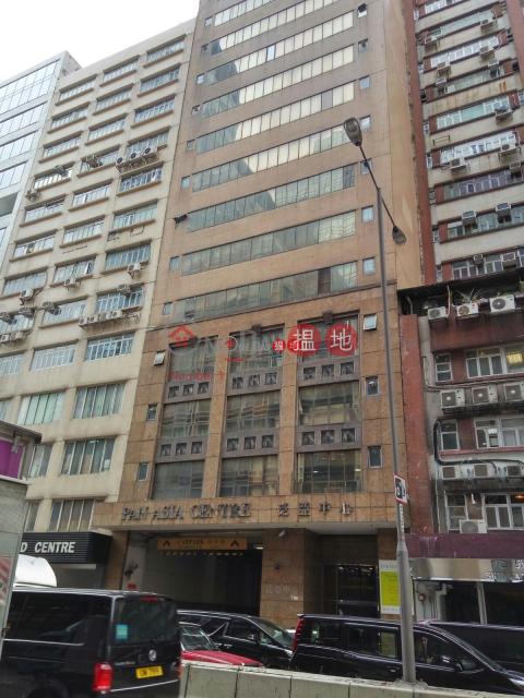 PAN ASIA CTR|Kwun Tong DistrictPan Asia Centre(Pan Asia Centre)Rental Listings (lcpc7-06146)_0